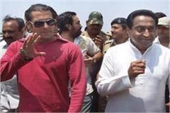 cm to brand mp cm kamal nath talks on phone