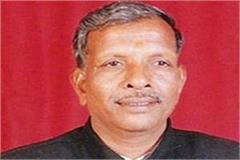 bjp mp gyan singh rebuked bjp charged with purchase