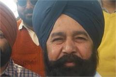 mp sher singh ghubaya resigns from akali dal