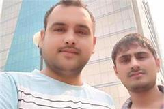 haryana hindi news two friends killed by unknown in sonipat