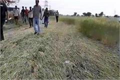 kisan karjmafi khandwa