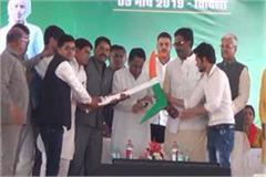 kamalnath on bjp  we still fulfilled the promise
