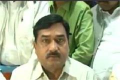 bsp nominates candidate from fatehpur sikri to thakur rajveer singh