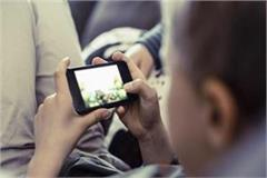 the future of youths ruined with online games
