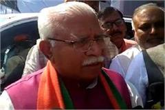 cm khattar gives tips to lure voters to workers