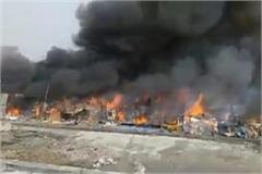fire in gurugram slums