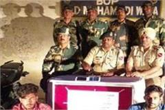 1 arrested from indo pak border