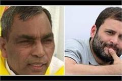 rahul s statement overturned by rajbhar