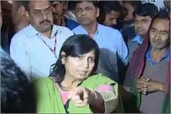 kamal nath s minister shouted at the doctor