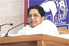 mayawati attacked on modi government