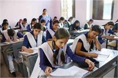 mp board second chance to fail students in 5th 8th exam