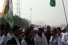 change of congress in bus tour again show  change  seats of