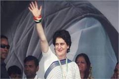 up congress release 9 candidates name raj babbar will not contest moradabad