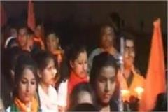 nahan one evening names of martyrs