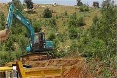 ground level mining
