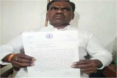 resignations made by mla panchi lal meda