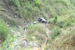 road accident overloaded just 150 feet deep in the ditch 4 killed
