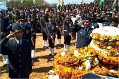martyr vikrant sahrawat funeral done in bhadani village