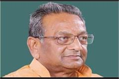 sp candidate created by prayagraj mp for syamacharan gupta