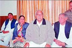 bhupinder singh hudda commented on bjp