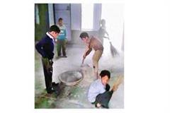 gurgram education problem news