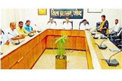 district council chairperson s removed