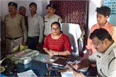 amarakantak expresses rs 46 lakh cash in cash with the youth