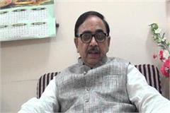 mahendra nath pandey statement