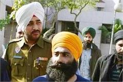 3 arrested in anti national activities case