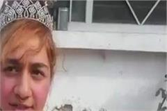himachal s daughter won the miss queen of himachal title