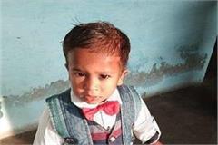 missing child found