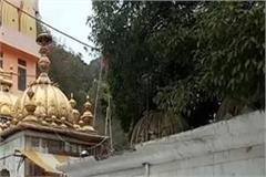 these 2 machines to the volcano temple donated by devotees