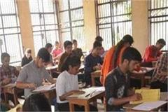 the examination center where the son was giving the exam