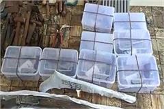 muzaffarnagar police unearthed the assailha factory historic arrest