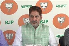 lok sabha election subhash barala cleared some conditions for candidate