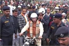 bjp bike rally in all haryana