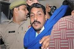 chandrasekhar azad detained by police