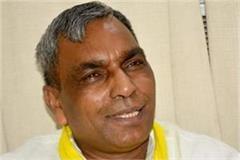 rajabhar s support for rahul gandhi s protest
