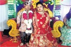 36 inch groom s perfect partner rachai marriage