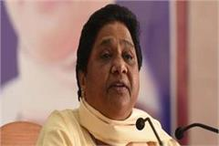 mayawati said  the decision was inspired by gross political interest