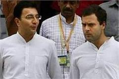 rahul gandhi s close aide jitin prasad may be included in bjp