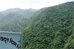 so far hanging will not renuka dam file