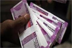 4 lakh rupees recovered from car checking was done in view of elections