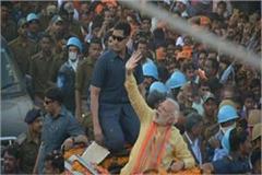 modi to visit varanasi on march 8 bhumi pujan and women will communicate