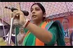 bjp candidate sanghamitra maurya