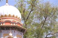 chaitra navaratri fair begins in trilokpur temple