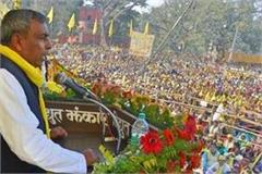 declaration on the alliance with the bjp on march 10 rajbhar