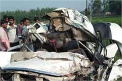 lucknow agra express in car and truck collide four dead