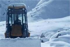 bro started snow removal work from lahaul