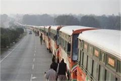 503 shuttle buses in prayagraj created world record by parade
